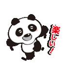 パンダの愛愛スタンプVer.1(個別スタンプ:26)