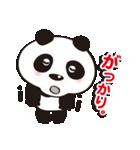パンダの愛愛スタンプVer.1(個別スタンプ:27)