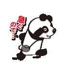 パンダの愛愛スタンプVer.1(個別スタンプ:28)