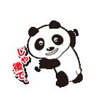 パンダの愛愛スタンプVer.1(個別スタンプ:29)