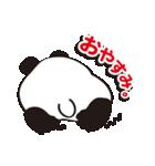 パンダの愛愛スタンプVer.1(個別スタンプ:30)