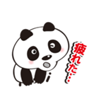 パンダの愛愛スタンプVer.1(個別スタンプ:31)