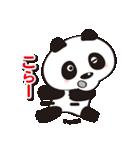 パンダの愛愛スタンプVer.1(個別スタンプ:32)