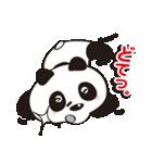 パンダの愛愛スタンプVer.1(個別スタンプ:33)