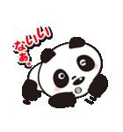 パンダの愛愛スタンプVer.1(個別スタンプ:34)