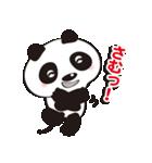 パンダの愛愛スタンプVer.1(個別スタンプ:35)