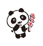 パンダの愛愛スタンプVer.1(個別スタンプ:36)