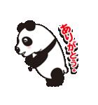 パンダの愛愛スタンプVer.1(個別スタンプ:37)