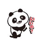 パンダの愛愛スタンプVer.1(個別スタンプ:38)