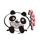 パンダの愛愛スタンプVer.1(個別スタンプ:39)