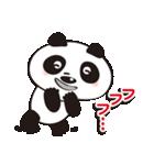 パンダの愛愛スタンプVer.1(個別スタンプ:40)