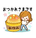 ♦あゆみ専用スタンプ♦②大人かわいい(個別スタンプ:01)
