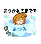 ♦あゆみ専用スタンプ♦②大人かわいい(個別スタンプ:02)