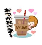 ♦あゆみ専用スタンプ♦②大人かわいい(個別スタンプ:03)