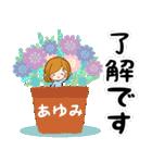 ♦あゆみ専用スタンプ♦②大人かわいい(個別スタンプ:06)