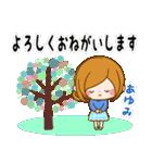 ♦あゆみ専用スタンプ♦②大人かわいい(個別スタンプ:07)