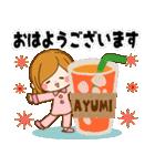 ♦あゆみ専用スタンプ♦②大人かわいい(個別スタンプ:09)