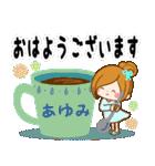 ♦あゆみ専用スタンプ♦②大人かわいい(個別スタンプ:10)