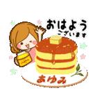♦あゆみ専用スタンプ♦②大人かわいい(個別スタンプ:12)