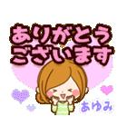 ♦あゆみ専用スタンプ♦②大人かわいい(個別スタンプ:13)