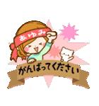♦あゆみ専用スタンプ♦②大人かわいい(個別スタンプ:21)