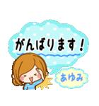♦あゆみ専用スタンプ♦②大人かわいい(個別スタンプ:22)