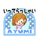 ♦あゆみ専用スタンプ♦②大人かわいい(個別スタンプ:23)