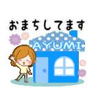♦あゆみ専用スタンプ♦②大人かわいい(個別スタンプ:24)
