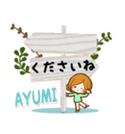 ♦あゆみ専用スタンプ♦②大人かわいい(個別スタンプ:26)
