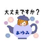 ♦あゆみ専用スタンプ♦②大人かわいい(個別スタンプ:28)