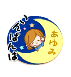 ♦あゆみ専用スタンプ♦②大人かわいい(個別スタンプ:30)