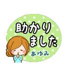♦あゆみ専用スタンプ♦②大人かわいい(個別スタンプ:34)