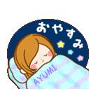 ♦あゆみ専用スタンプ♦②大人かわいい(個別スタンプ:37)