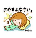♦あゆみ専用スタンプ♦②大人かわいい(個別スタンプ:39)
