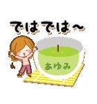 ♦あゆみ専用スタンプ♦②大人かわいい(個別スタンプ:40)