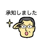 メガネのおじさん 2(個別スタンプ:02)