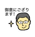 メガネのおじさん 2(個別スタンプ:03)