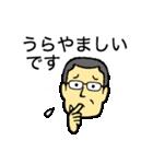 メガネのおじさん 2(個別スタンプ:22)