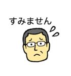 メガネのおじさん 2(個別スタンプ:32)
