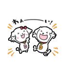 子犬のライナくん(個別スタンプ:03)