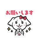 子犬のライナくん(個別スタンプ:04)