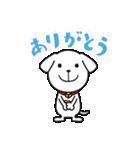 子犬のライナくん(個別スタンプ:05)