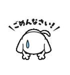 子犬のライナくん(個別スタンプ:06)