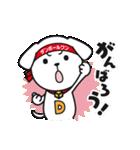 子犬のライナくん(個別スタンプ:07)