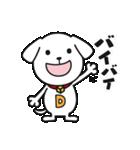 子犬のライナくん(個別スタンプ:09)
