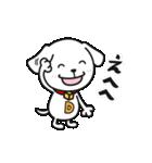 子犬のライナくん(個別スタンプ:12)
