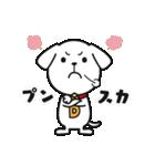 子犬のライナくん(個別スタンプ:13)