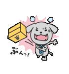 子犬のライナくん(個別スタンプ:14)