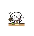 子犬のライナくん(個別スタンプ:16)