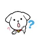 子犬のライナくん(個別スタンプ:17)